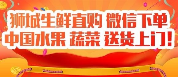 红点优选 新加坡团购平台